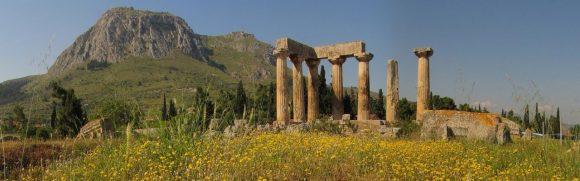 Temple of Apolo