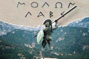 King Leonidas of Sparta at Thermopylae